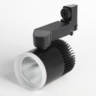 Трековый светильник Luazon TSL-010, 24 deg, 20 W, 1600 Lm, 4000 K, дневной белый, ЧЕРНЫЙ