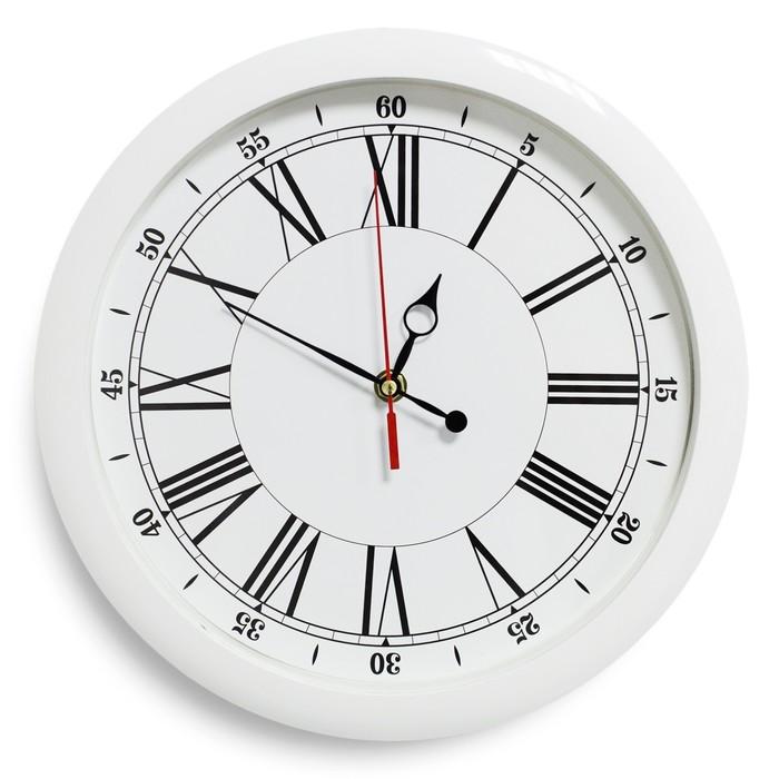 """Часы настенные """"Классика"""", римские цифры, белый обод, 28х28 см"""