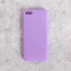 Чехол для телефона Melkco накладка фиолетовый, для iPhone 5C