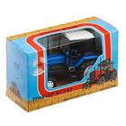 """Трактор """"Люкс"""", чёрно-синий, масштаб 1:43"""