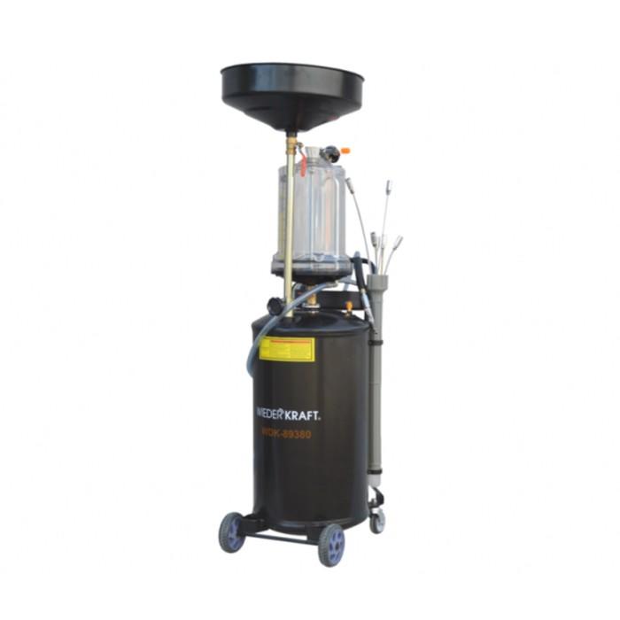 Установка для слива жидкостей WIEDERKRAFT WDK-89380, вакуумная вытяжная система, бак-70л.