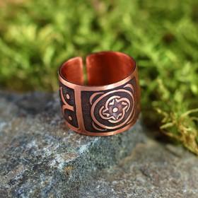 Перстень «Род», медь, D=17-23 мм