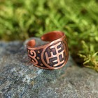Перстень «Ратиборец» медь, пластинчатый, диаметр 17-21 мм