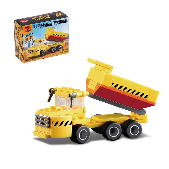 Конструктор «Карьерный грузовик», 59 деталей