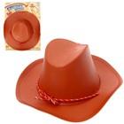 """Шляпа """"Крутой ковбой"""""""