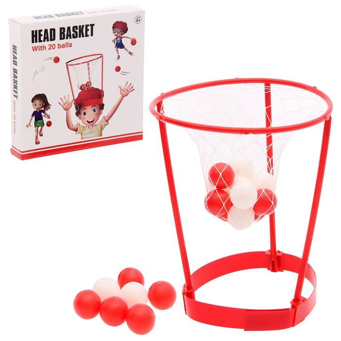 Спортивная игра на меткость «Баскетбол на голове», 20 мячей