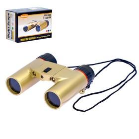 "Binoculars ""Spy in the desert"", with flashlight"