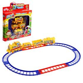Железная дорога «Путешествие», работает от батареек