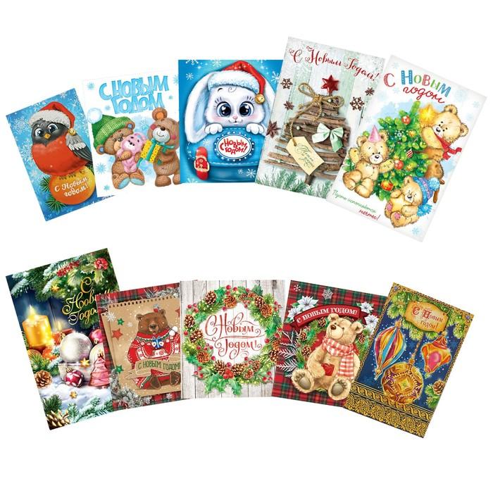 Наборы новогодних открыток, днем рождения