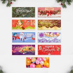 "A set of envelopes ""Happy new year"" 17 x 8 cm"