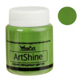 Краска акриловая Shine 80 мл WizzArt Зеленый окись-хрома