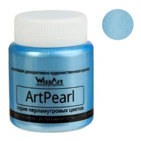 Краска акриловая Pearl 80 мл WizzArt Неоновый голубой перламутровый WR18.80 - фото 7444609