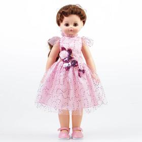 Кукла 'Алиса 40' со звуковым устройством, 55 см Ош
