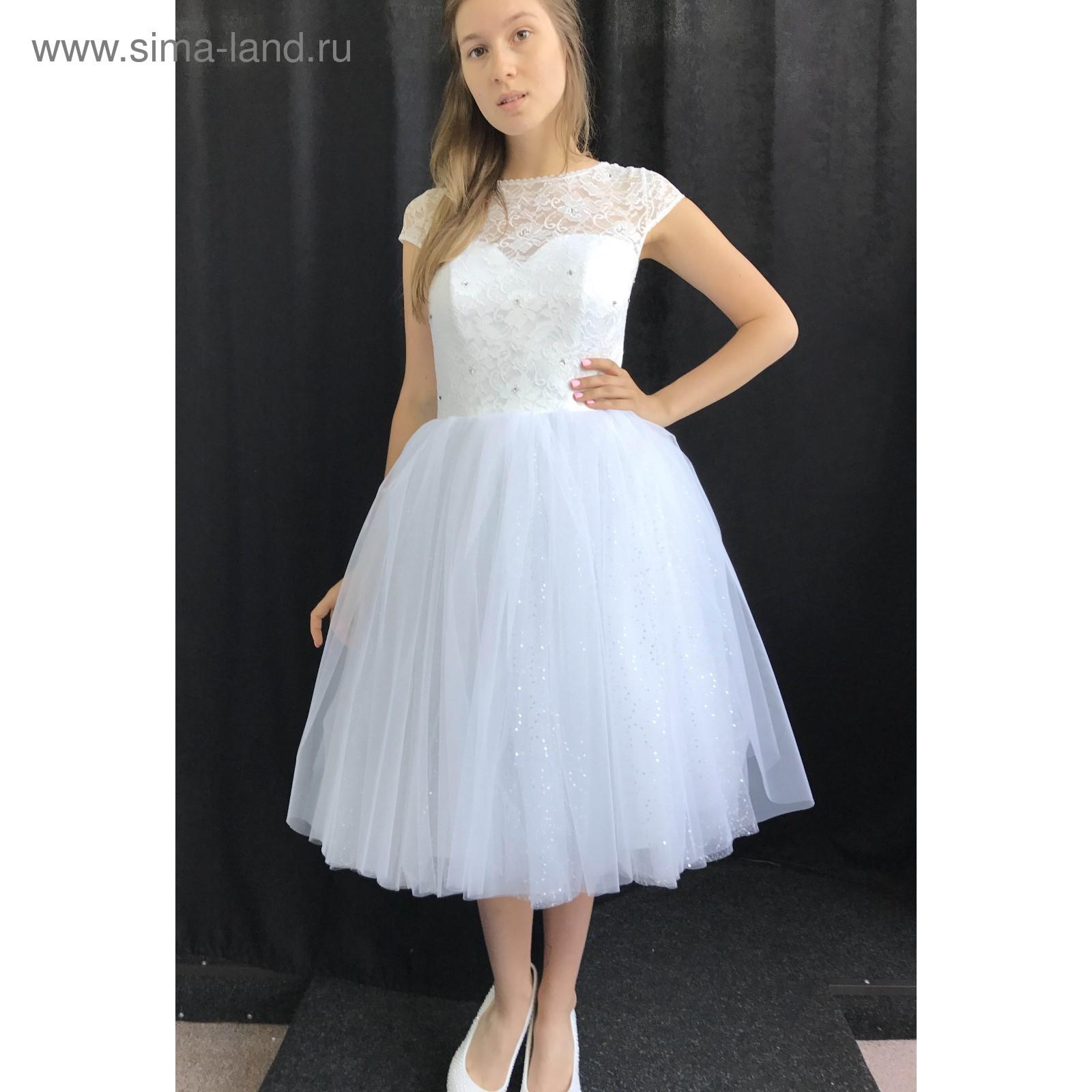8d40d0e9d Свадебное платье