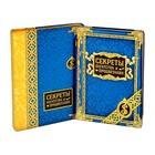 """Ежедневник в подарочной коробке """"Секреты богатства и процветания"""", твёрдая обложка, А5, 80 листов"""