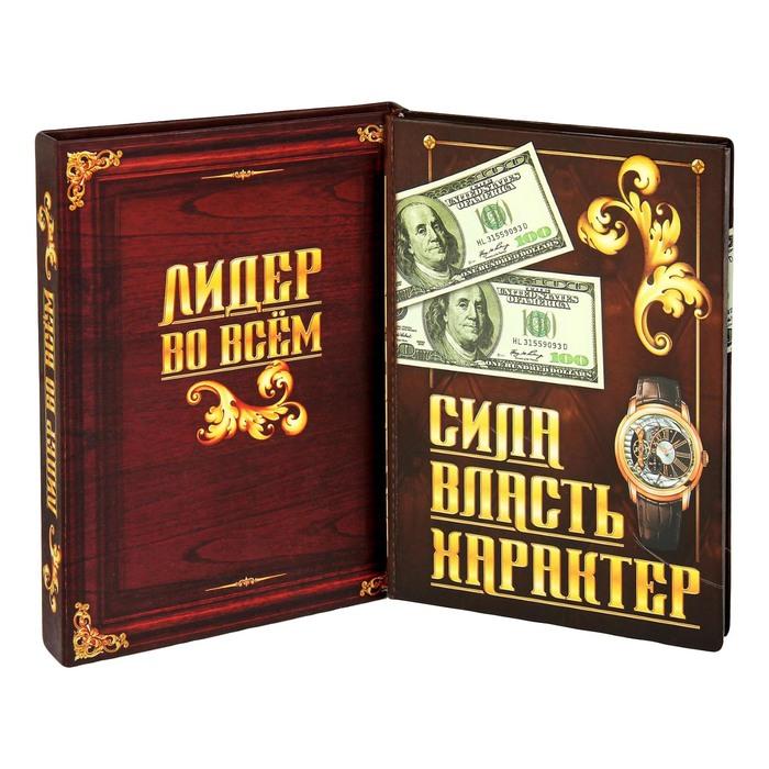 """Ежедневник в подарочной коробке """"Лидер во всём"""", твёрдая обложка, А5, 80 листов"""