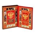 """Ежедневник в подарочной коробке """"Достояние великого государства"""", твёрдая обложка, А5, 80 листов"""