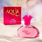 Туалетная вода женская Aqua, Royal, 100 мл