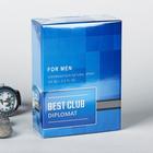 Туалетная вода мужская Best Club Diplomat,100 мл