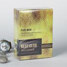 Туалетная вода мужская Best Club Millioner, 100 мл