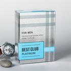 Туалетная вода мужская Best Club Platinum,100 мл