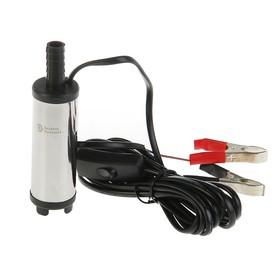 Fuel transfer pump BelAvtoKomplekt, submersible, 24V, D = 38