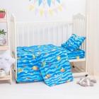 Детское постельное бельё Бусинка Рыбки цв синий 110х145см, 112х147см, 40х60см бязь 100% х/б