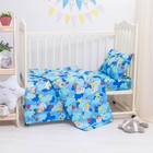 Детское постельное бельё Бусинка Ангелочки цв голубой, 112х147см, 110х145см, 40х60см, бязь 100гр