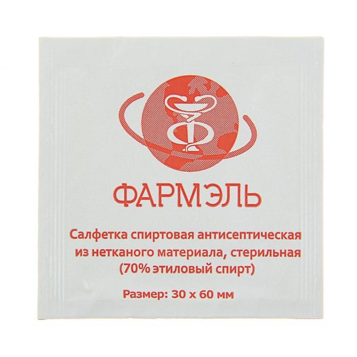 Салфетка антисептическая спиртовая «Фармель», 30х60мм