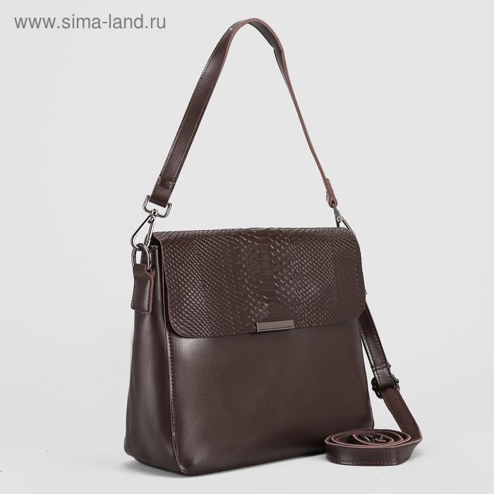 Сумка женская, отдел с перегородкой на молнии, наружный карман, длинный ремень, цвет кофе