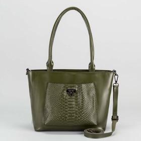 Сумка женская, отдел с перегородкой, 2 наружных кармана, длинный ремень, цвет оливковый