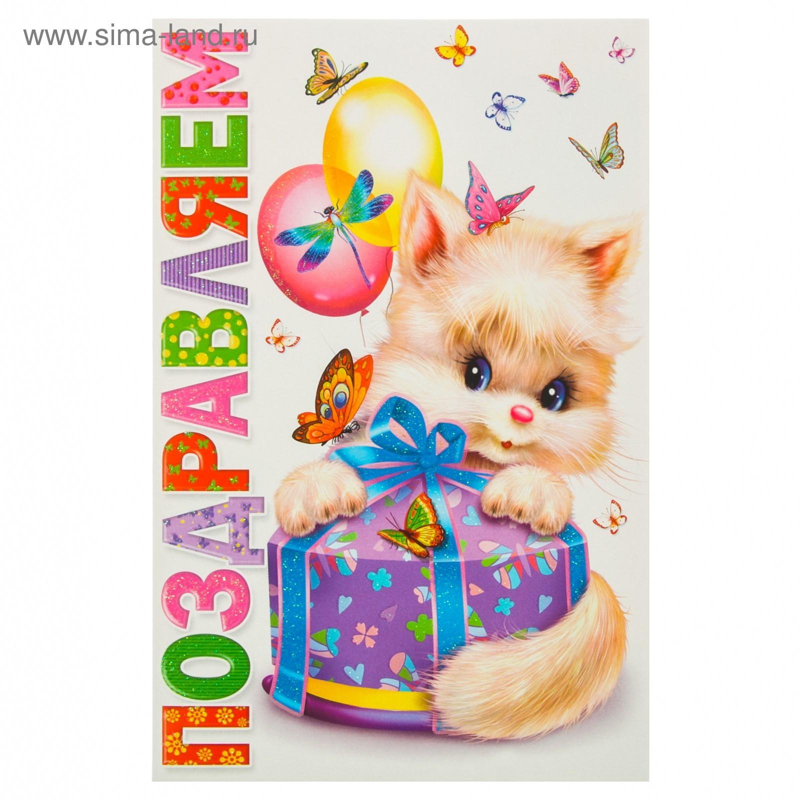Картинки текстом, поздравление с 11 месяцами ребенка картинки