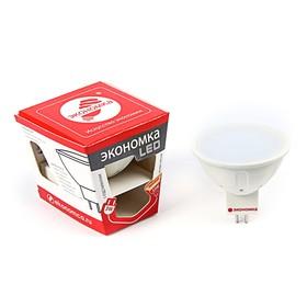 Лампа светодиодная ЭКОНОМКА, JCDR, GU5.3, 3 Вт, 230 В, 3000 K, теплый белый, мат. стекло
