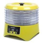 Сушилка для овощей и фруктов Oursson DH2302D/GA