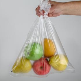 {{photo.Alt || photo.Description || 'Пакеты для хранения продуктов, 30×40 см, 100 шт, цвет прозрачный'}}