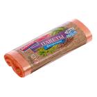 Пакеты фасовочные   24х37 см, 50 шт. в рулоне, оранжевые