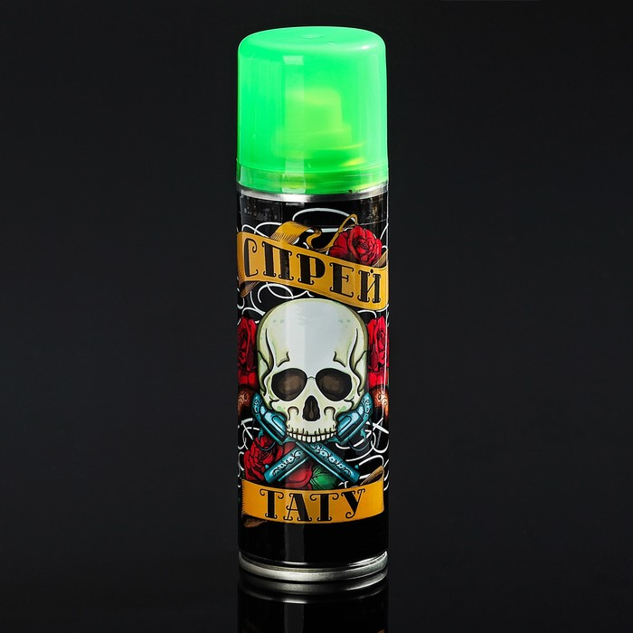 Спрей-краска для тела, стойкая, 160 мл, цвет зелёный