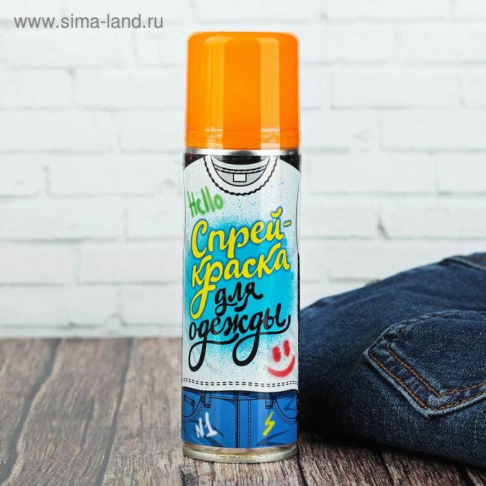 Spray paint for clothing 160 ml, colour orange