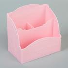 Подставка для маникюрных инструментов, цвет розовый, большая
