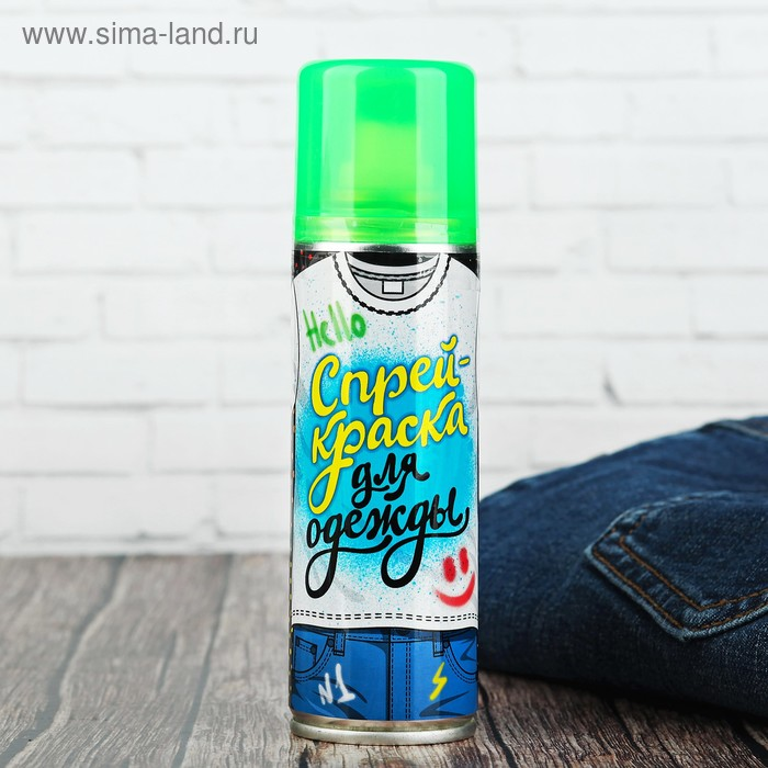 Spray paint for clothes, 160 ml, green