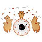 """Часы-наклейка DIY """"Семейство веселых мишек"""", размер панно 54*56см"""