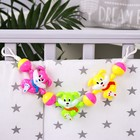 Растяжка на коляску/кроватку «Радостные зайки», 3 игрушки, цвет МИКС - фото 76579620
