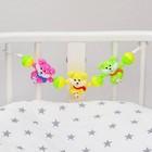 Растяжка на коляску/кроватку «Радостные зайки», 3 игрушки, цвет МИКС
