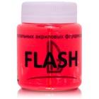 Краска акриловая Fluo 80 мл ЛК LuxFlash красный флуоресцентный S8V80