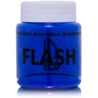 Краска акриловая Fluo 80 мл ЛК LuxFlash синий флуоресцентный S7V80