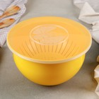 Комплект посуды: миска 3 л с крышкой, дуршлаг, цвета МИКС
