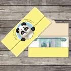 """Конверт для денег """"Даже панда знает"""" формовой, 17,5 х 8 см"""