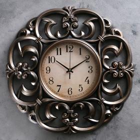 """Часы настенные, серия: Интерьер, """"Алина"""" d=47 см, дискретный ход"""