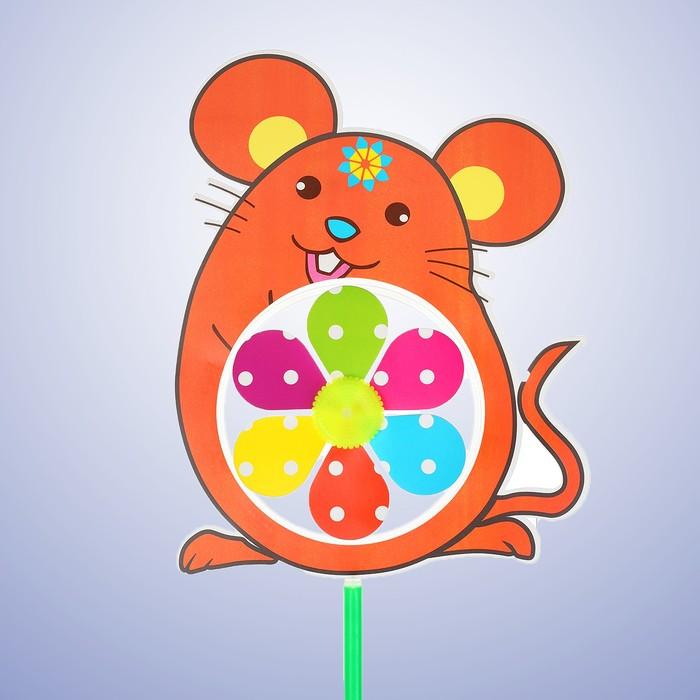 Ветерок «Мышка»