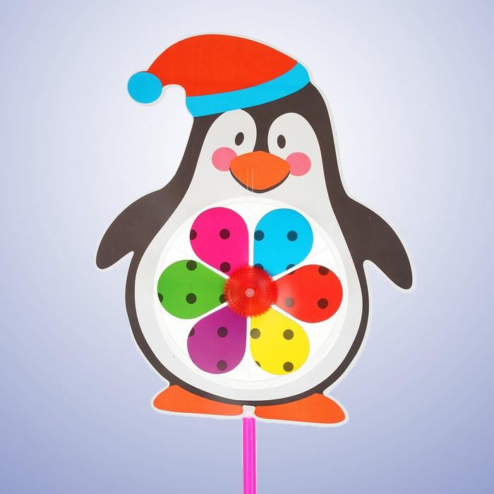 "Ветерок ""Пингвин"""